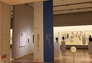 ■Entrance of the 2nd exhibit room