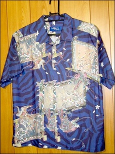 "Print Sample ""Kaga yu-zen"""