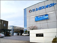 Chiba studio built in 1990