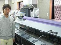Mr. Nishimatsu