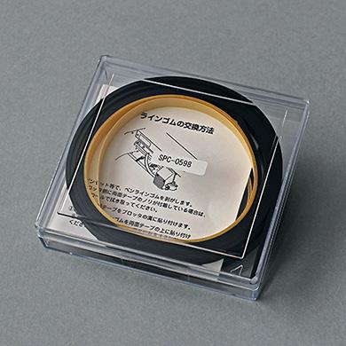 SPC-0598 Pen-line rubber 100