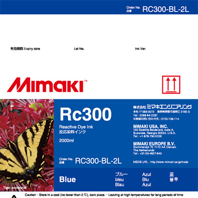 RC300-BL-2L Rc300 Blue