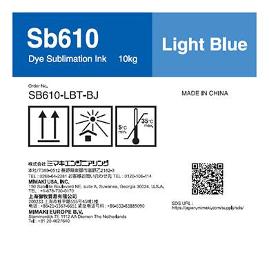 SB610-LBT-BJ Sb610 Dye sublimation ink tank Light Blue T