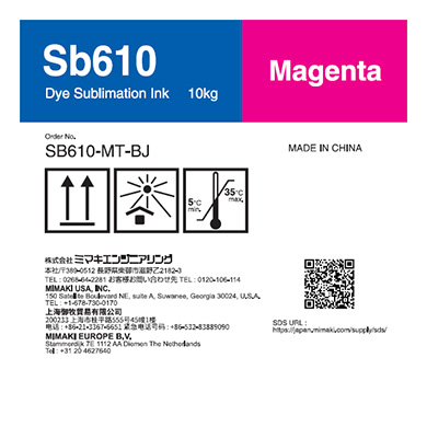 SB610-MT-BJ Sb610 Dye sublimation ink tank Magenta T