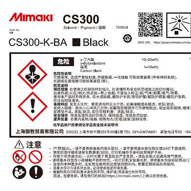 CS300-K-BA CS300 Black
