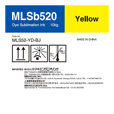 MLS52-YD-BJ MLSb520 Dye sublimation ink tank Yellow D