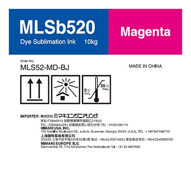MLS52-MD-BJ MLSb520 Dye sublimation ink tank Magenta D