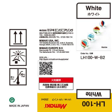 LH100-C-B2 LH-100 White