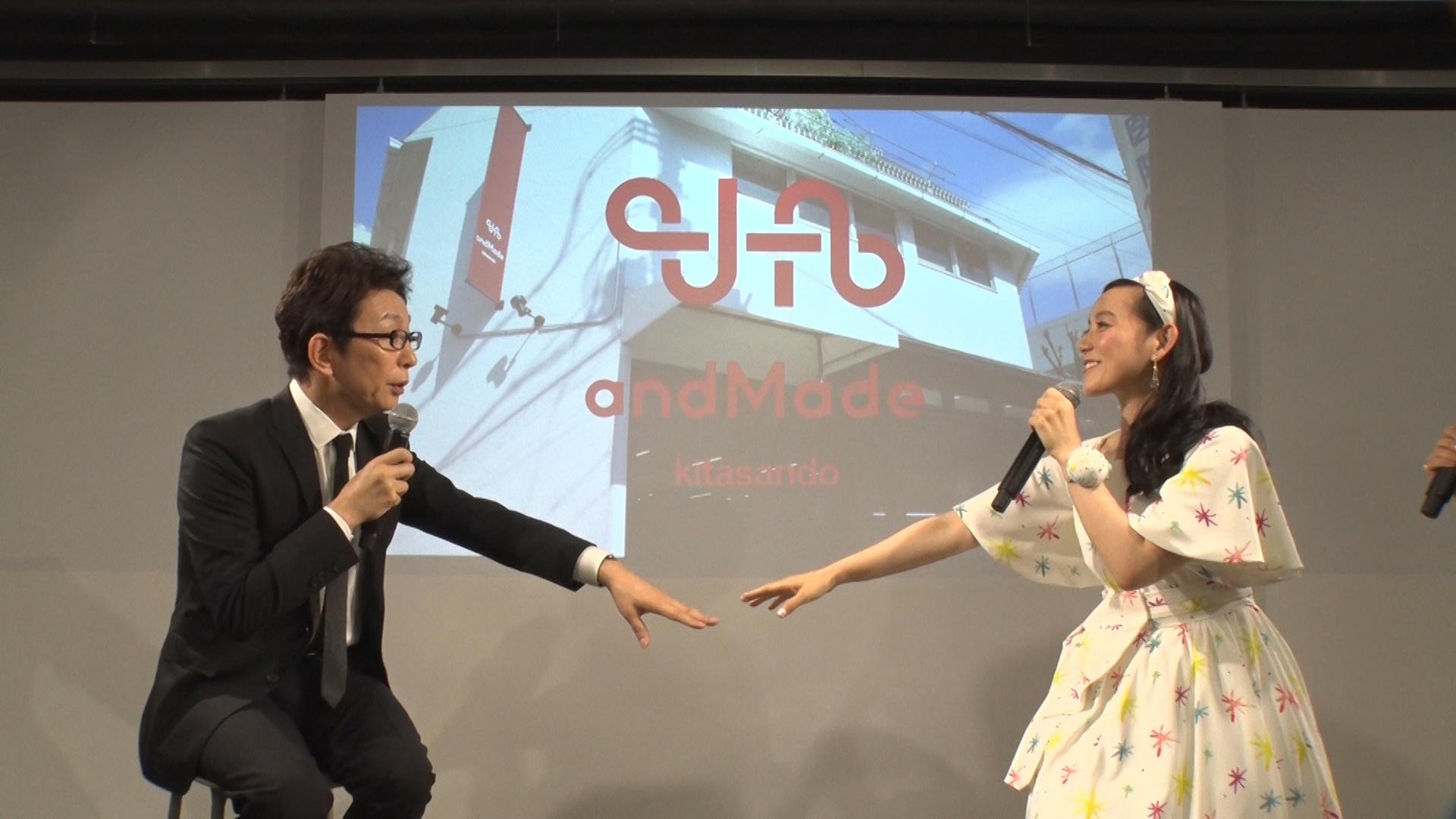 Mr. Ichiro Furutachi and Ms. Tomoe Shinohara