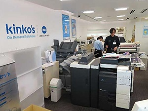 Various jobs are brought into Kinko's