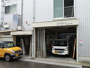 POP-Tsujimoto Co., Ltd.