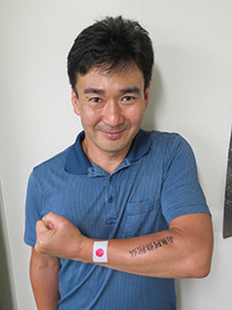 Hirotaka Yanagimori, President