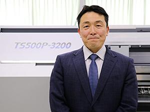 NATEC Co., Ltd. (Nara City, Nara) : TS500P-3200