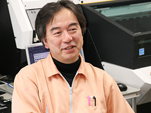 Mr. Jiro Yamagami, Engineering Department