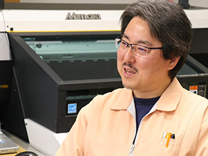 Mr. Yasuharu Sugawara, President